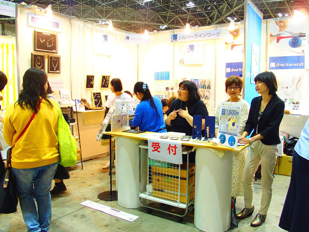 japanhobbyshow2018