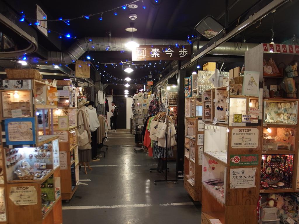 レンタルボックス 素今歩(すこんぶ)インタビュー